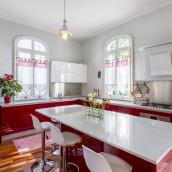 Maison Lamothe / Cuisine
